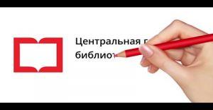 Видеопрезентации победителей онлайн - конкурса «Национальные блюда Сибири»: