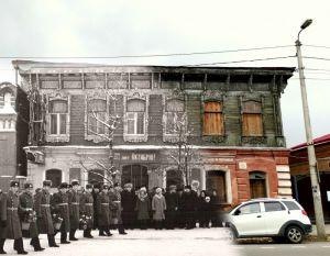 Ачинск. На сто лет назад