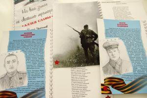 Презентация книги Валерия Чашечникова «На всей земле не хватило мрамора»